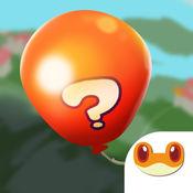 立乐极速气球 1.0.0