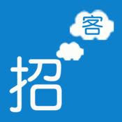 云招客 3