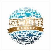 盛宴海鲜 1.0.0
