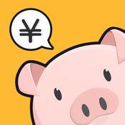 小猪记账 1