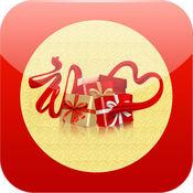 中国礼品包装网