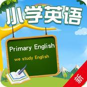 小学英语学习...