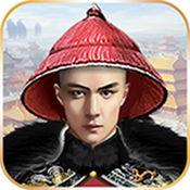 风流王爷 1.0.2