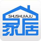 中国舒适家居行业门户 1