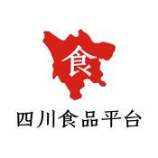 四川食品平台网....