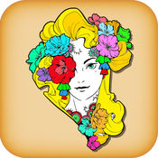 Colorway - 成人禪宗壇場著色頁書 1