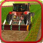 草坪修剪和收获3D养殖拖拉机模拟器 1.1
