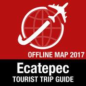 Ecatepec 旅游指南+离线地图