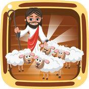 耶稣 基督 記憶 卡片 配对游戏 1