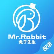 兔子先生服务端 3.1.20171026