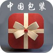 中国包装交易市场 1