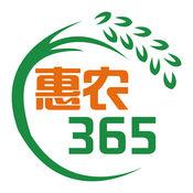 惠农365 1