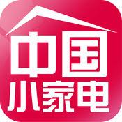 中国小家电行业门户 1
