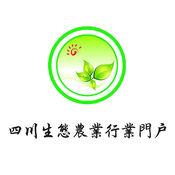 四川生态农业行业门户 1