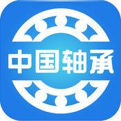 中国轴承塑料机械 1