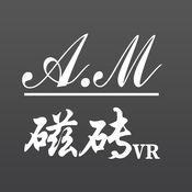 埃米陶瓷VR体验馆 1