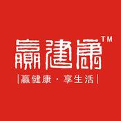 赢健康云南特产 2.0.8