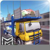 卡车司机运输车3D 1