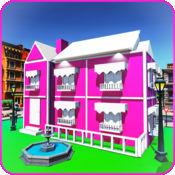 娃娃屋建筑游戏 1
