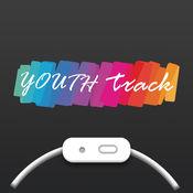 Youth Track 中南版 36897