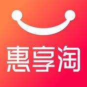 惠享淘 1
