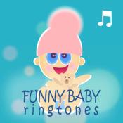 搞笑宝宝手机铃...
