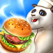 我的神奇熊猫餐厅