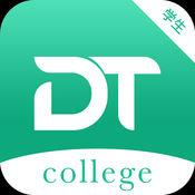 DTcollege学生 1