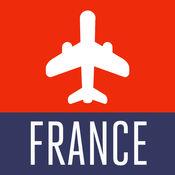 法国旅游攻略、歐羅巴洲
