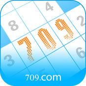 709标准版