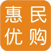 惠民优购网络超市 1.0.9