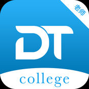 DTcollege老师 1