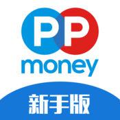 PPmoney网贷 39239