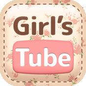 音楽Girl'sTube -音楽ミュージック無料-