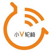 小V轮椅 1