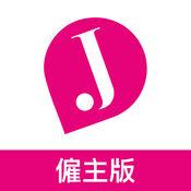 Jobpedia 招聘 & 搵人 (僱主) 1.0.0