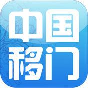 中国移门门户网 1