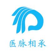 医脉相承for iPhone 1.0.0