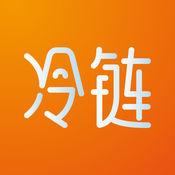 中国冷链帮 1