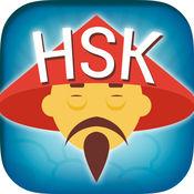 HSK 1 – 6 级汉语词汇 1