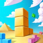 古埃及方块