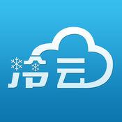 洲斯冷云 1