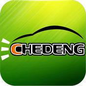 中国车灯网 1