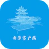 湖北南漳 1.0.0