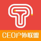 CEO户外联盟 1.0.0