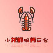 中国小龙虾服务...