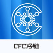 CFC冷链 1