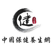 中国保健养生网 1