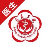 线上医疗服务医生版 1.0.0