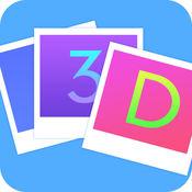 3d秘密相册 1.0.0